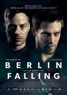 柏林危机电影2017