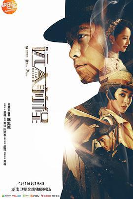 远大前程(2017)