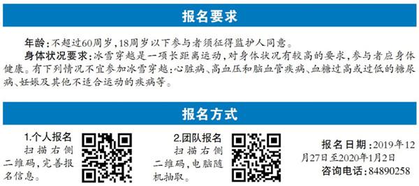 2018dnf私服官网@所有人 松花江冰雪穿越召集令来了