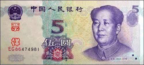 """dnf私服gm工具5元纸币,出现这四个""""数字""""就存起来,单张能卖520元!"""