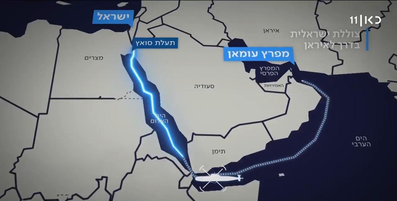 大戰一觸即發?以色列軍艦駛向伊朗領海,或發生核導彈