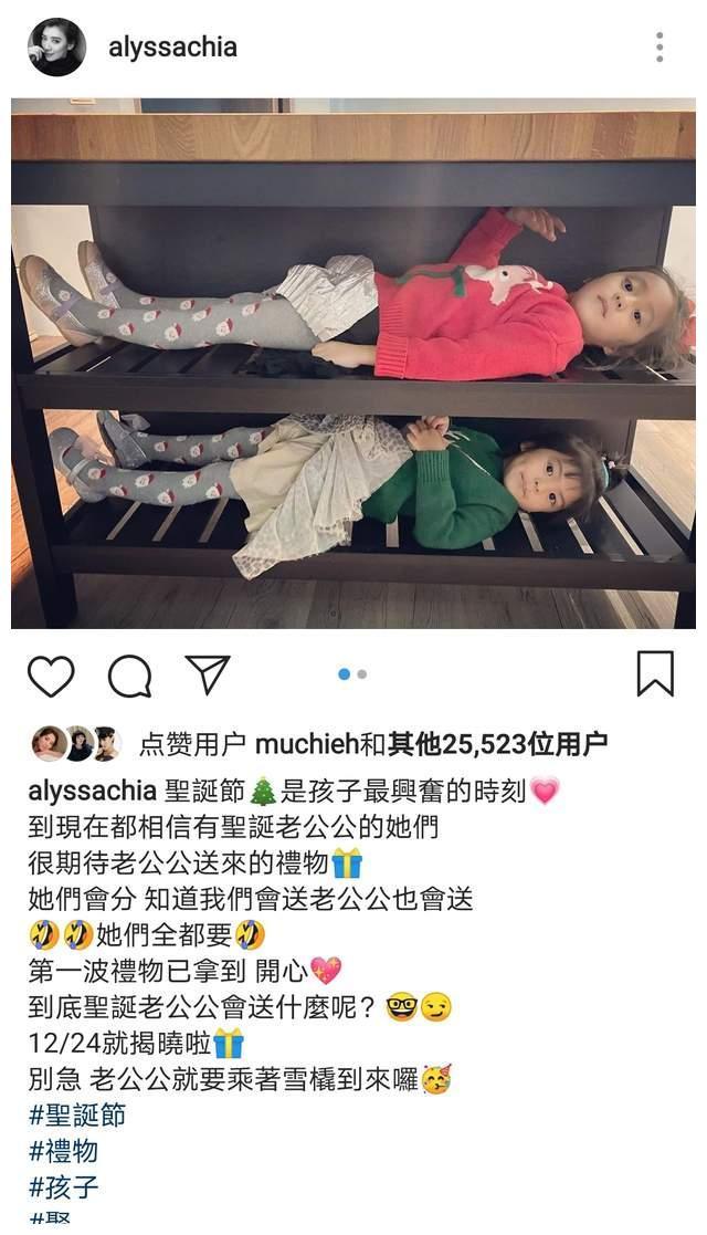 咘咘波妞穿紅綠毛衣提前過聖誕,姐妹倆躺在置物架裡像上下鋪