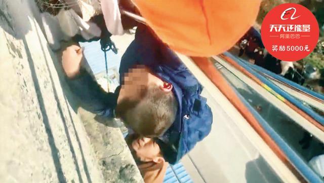 高樓外,他單手托起墜樓男孩的生命,今天他收獲一份特別獎勵