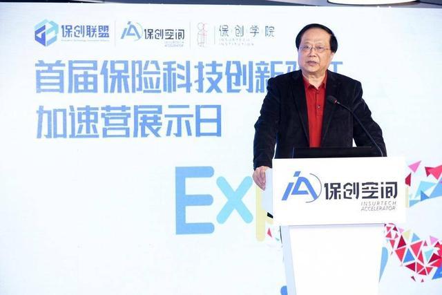 """人保財險原副總裁、中國精算師協會副會長王和:保險科技的""""善""""思"""