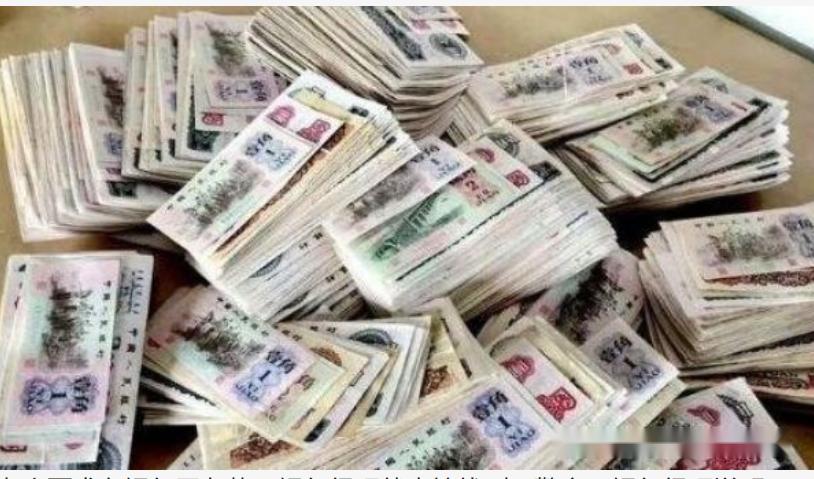 老人帶三公斤現金去銀行存錢,工作人員發現後,馬上聯系警察