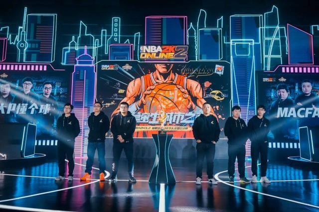 """草根籃球""""破壁""""集結!NBA2KOL2全國聯賽Q3賽季總決賽在滬舉行"""