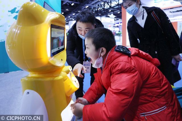 北京:第七屆國際智慧教育展覽會開幕