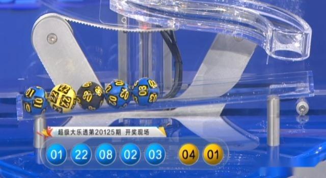 2註追加!大樂透一等獎江西雲南各中1700萬,獎池6.99億