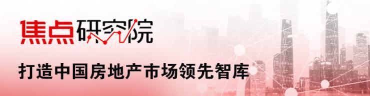 廣州 · 周簡報 | 供應放緩成交回調,無礙市場維持活躍