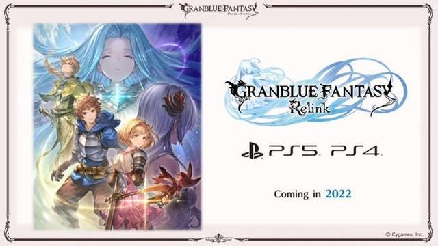 跳票王《碧藍幻想 Relink》現宣佈將於 2022 年發售