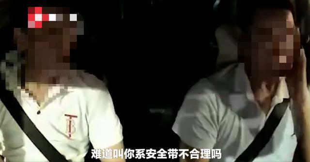 男子不肯系安全帶還打傷司機後被滴滴永久封禁!吵翻瞭
