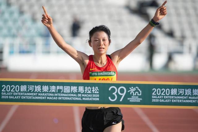 2020澳門國際馬拉松舉行