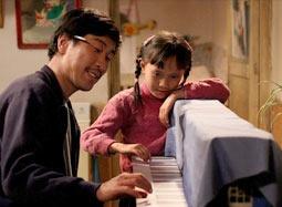 《钢的琴》发布温情音乐片花 乐章表达父女情深