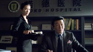 院长秘书上茶简单粗暴  你们秘书脾气都这么暴躁的吗