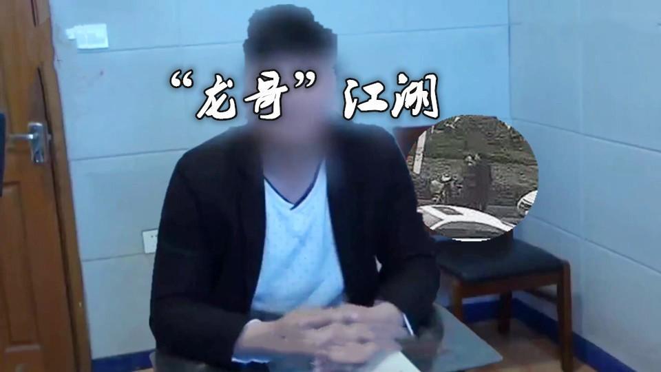 """临沂版""""龙哥""""重出江湖,一首《""""龙哥""""江湖》,火了!"""