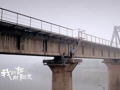 《我的狐朋狗友》普通话版终极预告片