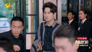 极光之恋第22集精彩片段1528878340508