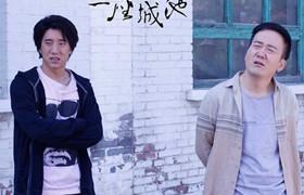 电影【一座城池】插曲【这正合适】动漫MV-左小祖咒