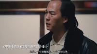 张国荣狄龙周润发 重温江湖当年情!
