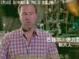 《第七子:降魔之战》中国首映 驱魔大战视效惊人4大看点出炉