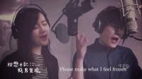 《初恋日记》MV-Take me