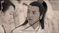 《盗墓迷情之千年王妃》王妃复活版预告片