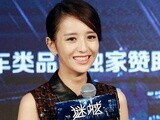 《谜城》首映 佟丽娅拍被强暴戏不告诉陈思诚