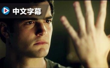 《钢铁骑士》中文预告 少年身份惊天附带超能力