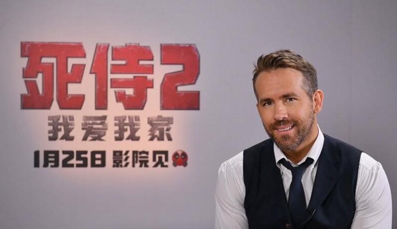 """《死侍2:我爱我家》发布""""贱式春节问候""""预告"""