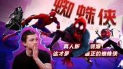 史上最佳蜘蛛侠电影