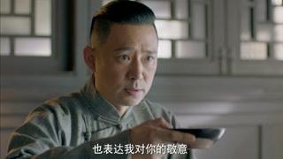 剃刀边缘第13集精彩片段1523956201275