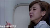 郑凯制造惊喜,陈意涵被求婚幸福泪奔