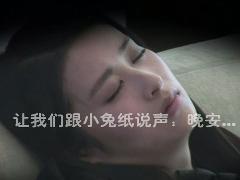 《千山暮雪》微电影拍摄花絮之颖儿