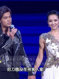 中歌榜台北群星演唱会完整版2012/12/29