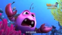 《潜艇总动员5:时光宝盒》1分钟版预告