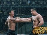 《金刚王》火爆上映 释延能、刘承俊肉搏上阵