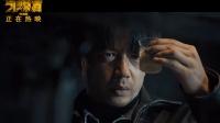 """《引爆者》热映曝""""高能追捕""""片段 段奕宏化身爆破高手上演绝地逃亡"""