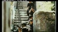 国内11月上映《精英部队:大敌当前》中文版预告片