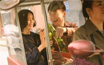 《超时空同居》曝双人版《不要忘了我》MV