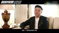 《超级快递》肖央特辑 肖央爆笑被虐无极限