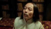 《让子弹飞》姜文葛优船戏 先杀还是先睡?