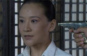 【异镇】第28集预告-王挺付瑶患难与共
