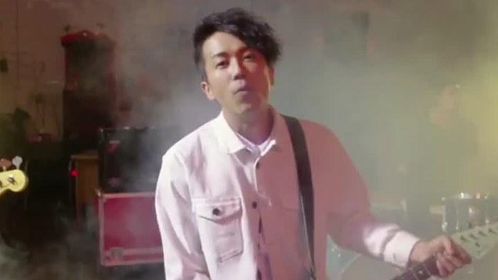 救僵清道夫 MV:主题曲《长相厮守》 (中文字幕)