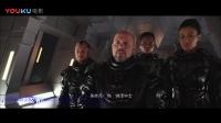 《星际特工:千星之城》震惊!外星人竟然与地球人成为伙伴