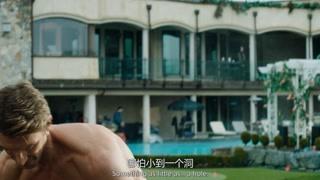 镜花水月 第三季第7集精彩片段1532692699170
