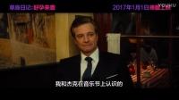 """《单身日记:好孕来袭》曝""""坦白""""片段 两男神变情敌场面尴尬"""
