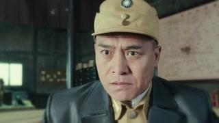 《娘道》高旅长阻止延宗抓住奸细审问 他这样做这究竟是为何