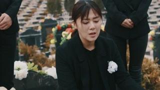 玲珑井:女子回国参加父亲葬礼  悲伤回忆父亲生前的遗言