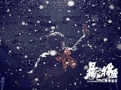 《暴雪将至》影帝的诞生特辑 段奕宏诠释90年代小人物
