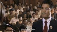 女儿杀死父亲未婚妻?郭富城变身检控官揭案件真相